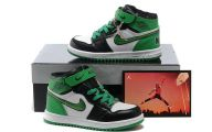 Green And Black Jordans 5 Desktop Wallpaper
